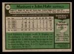 1979 Topps #56  John Hale  Back Thumbnail