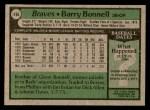 1979 Topps #496  Barry Bonnell  Back Thumbnail
