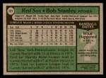 1979 Topps #597  Bob Stanley  Back Thumbnail