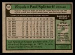 1979 Topps #183  Paul Splittorff  Back Thumbnail
