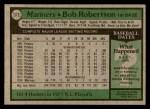 1979 Topps #312  Bob Robertson  Back Thumbnail
