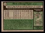1979 Topps #229  Doug Flynn  Back Thumbnail
