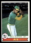 1979 Topps #54  Dell Alston  Front Thumbnail