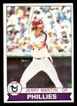 1979 Topps #382  Jerry Martin  Front Thumbnail