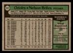 1979 Topps #262  Nelson Briles  Back Thumbnail