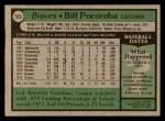 1979 Topps #555  Biff Pocoroba  Back Thumbnail