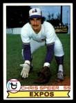 1979 Topps #426  Chris Speier  Front Thumbnail