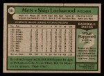 1979 Topps #481  Skip Lockwood  Back Thumbnail