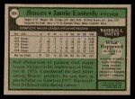 1979 Topps #684  Jamie Easterly  Back Thumbnail