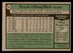1979 Topps #664  Doug Bird  Back Thumbnail