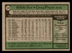 1979 Topps #559  Greg Pryor  Back Thumbnail