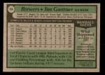 1979 Topps #154  Jim Gantner  Back Thumbnail