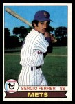 1979 Topps #397  Sergio Ferrer  Front Thumbnail