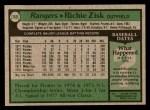 1979 Topps #260  Richie Zisk  Back Thumbnail