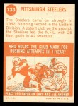 1963 Topps #133   Steelers Team Back Thumbnail