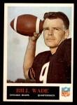 1965 Philadelphia #26  Bill Wade   Front Thumbnail