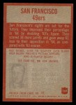 1965 Philadelphia #169   49ers Team Back Thumbnail