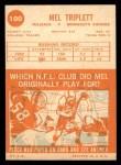1963 Topps #100  Mel Triplett  Back Thumbnail