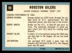 1964 Topps #88   Houston Oilers Team Back Thumbnail