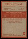 1965 Philadelphia #166  Jerry Stovall    Back Thumbnail