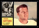 1962 Topps #104  Frank Gifford  Front Thumbnail