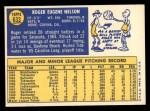 1970 Topps #633  Roger Nelson  Back Thumbnail