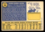 1970 Topps #300  Tom Seaver  Back Thumbnail