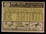 1961 Topps #314  Bob Miller  Back Thumbnail