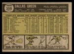 1961 Topps #359  Dallas Green  Back Thumbnail