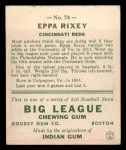 1933 Goudey #74  Eppa Rixey  Back Thumbnail