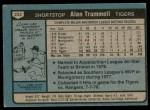 1980 Topps #232  Alan Trammell  Back Thumbnail