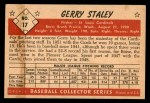 1953 Bowman #17  Gerry Staley  Back Thumbnail
