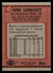 1990 Topps #21  Eric Wright  Back Thumbnail
