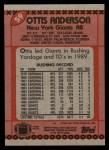 1990 Topps #59  Ottis Anderson  Back Thumbnail