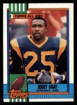 1990 Topps #71  Jerry Gray  Front Thumbnail
