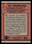 1990 Topps #134  Ed Simmons  Back Thumbnail
