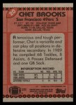 1990 Topps #20  Chet Brooks  Back Thumbnail