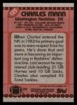 1990 Topps #125  Charles Mann  Back Thumbnail