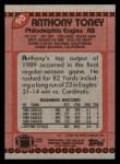 1990 Topps #90  Anthony Toney  Back Thumbnail