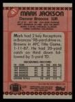 1990 Topps #41  Mark Jackson  Back Thumbnail