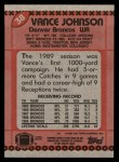 1990 Topps #38  Vance Johnson  Back Thumbnail