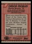 1990 Topps #47  Orson Mobley  Back Thumbnail