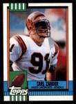 1990 Topps #271  Carl Zander  Front Thumbnail