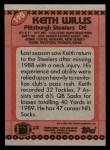 1990 Topps #190  Keith Willis  Back Thumbnail