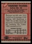 1990 Topps #206  Thurman Thomas  Back Thumbnail