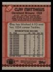 1990 Topps #172  Clay Matthews  Back Thumbnail