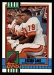 1990 Topps #413  Reuben Davis  Front Thumbnail