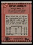 1990 Topps #375  Kevin Butler  Back Thumbnail
