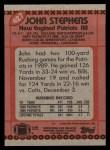 1990 Topps #427  John Stephens  Back Thumbnail