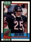 1990 Topps #372  Brad Muster  Front Thumbnail